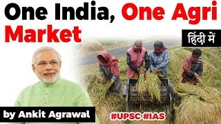 One India One Agri Market explained, Union Cabinet clears ordinances to kick in agri reforms #UPSC