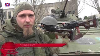 Русичи воюют за свой народ