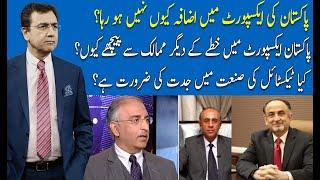 Hard Talk Pakistan with Dr Moeed Pirzada | 28 September 2021 | Dr. Farrukh Saleem | 92NewsHD