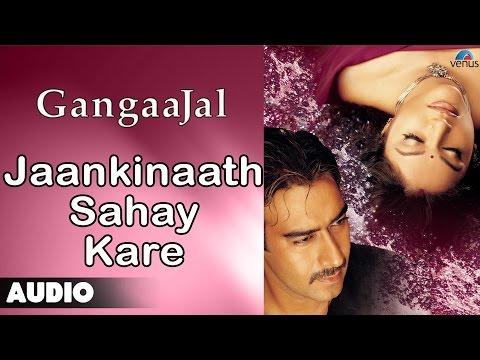 Jaankinaath Sahay Kare