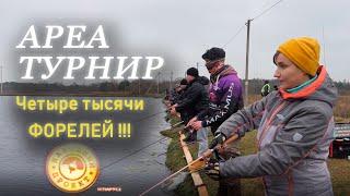 Соревнования по рыбной ловле спиннингом 2020 в беларуси