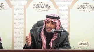 منهج التعليل عند الإمام البزّار في مسنده البحر الزّخار