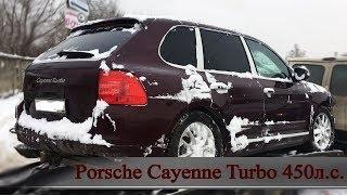 """Покупаем Porsche Cayenne Turbo 450л.с. за 215 000 БЕЗ ТОРГА. """"Безумная покупка! Сомнительная выгода"""""""