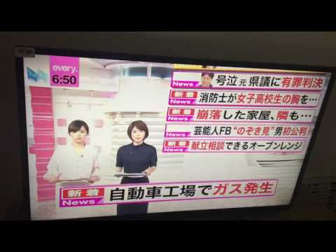 Download Japan Tv Shows Channel Video 3GP Mp4 FLV HD Mp3 Download