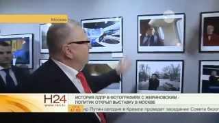 Жириновский взяточник - признание перед журналистами!!!