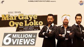Mar Gaye Oye Loko | Gippy Grewal | Malkit Singh | Binnu Dhillon | Jay K | Latest Punjabi Songs 2018