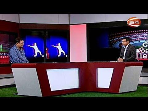 ক্রিকেট ফিরলো বাংলাদেশে | BEYOND THE GALLERY | 21 JANUARY 2021