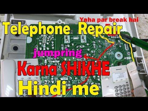 Landline Phone in Ahmedabad, लैंडलाइन फोन