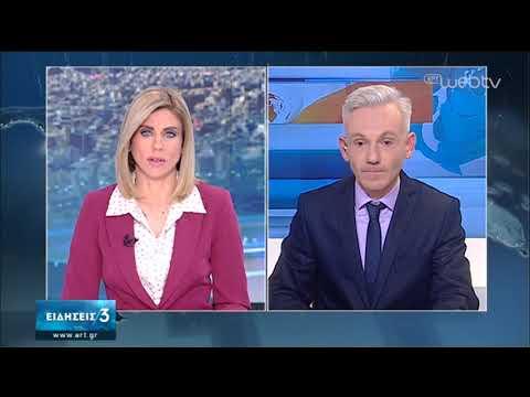 Συνεχίζεται η μάχη για την αντιμετώπιση του κορονοϊού  | 08/02/2020 | ΕΡΤ