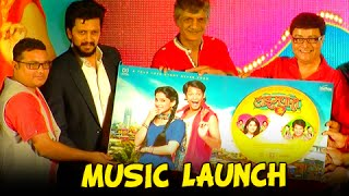 timepass 2 marathi movies latest full movie 2015 - TH-Clip