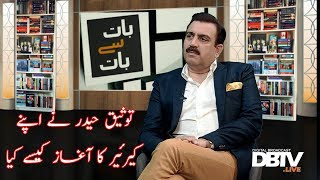 An Exclusive Interview with Tauseeq Haider.