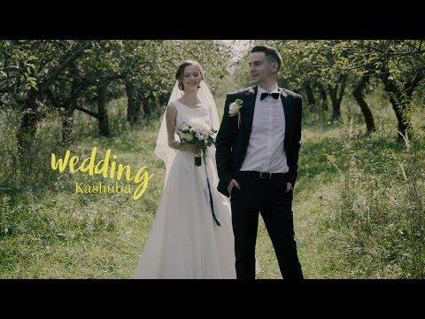 Plivka, відео 15