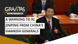 Gravitas: A warning to Xi Jinping from China's hawkish generals   Two Chinese Generals have slammed the Chinese leadership for its aggressive foreign policy. WION's Palki Sharma tells you how why two PLA hawks have issued a warning to Chinese President Xi Jinping.  #Gravitas #XiJinping #China  About Channel:   WION -The World is One News, examines global issues with in-depth analysis. We provide much more than the news of the day. Our aim to empower people to explore their world. With our Global headquarters in New Delhi, we bring you news on the hour, by the hour. We deliver information that is not biased. We are journalists who are neutral to the core and non-partisan when it comes to the politics of the world. People are tired of biased reportage and we stand for a globalised united world. So for us the World is truly One.   Please keep discussions on this channel clean and respectful and refrain from using racist or sexist slurs as well as personal insults.  Subscribe to our channel at https://goo.gl/JfY3NI Check out our website: http://www.wionews.com Connect with us on our social media handles: Facebook: https://www.facebook.com/WIONews Twitter: https://twitter.com/WIONews  Follow us on Google News for latest updates  Zee News:- https://bit.ly/2Ac5G60 Zee Bussiness:- https://bit.ly/36vI2xa DNA India:- https://bit.ly/2ZDuLRY WION: https://bit.ly/3gnDb5J Zee News Apps : https://bit.ly/ZeeNewsApps