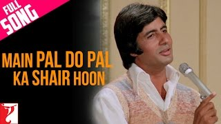 Main Pal Do Pal Ka Shair Hoon | Song HD | मैं पल दो