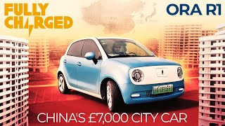 Could a £7,000 City Car switch you on to Electric? | Fully Charged for CLEAN ENERGY & EVs