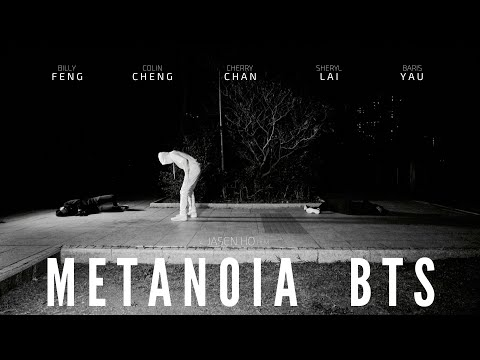 Metanoia | My RØDE Reel 2017 BTS