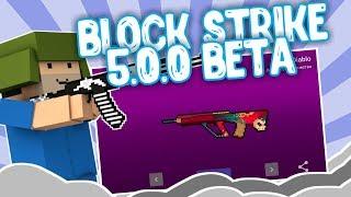 ПЕРВАЯ БЕТА ВЕРСИЯ БЛОК СТРАЙКА 5.0.0  BLOCK STRIKE 5.0.0 BETA   ОБЗОР ПЕРВОЙ БЕТЫ ВЕРСИИ