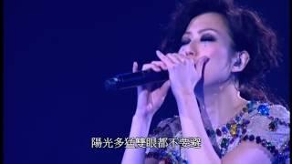 "Video thumbnail of ""《Concert YY 黃偉文作品展演唱會》鄭秀文 - 如何掉眼淚 LIVE HD 1080P"""