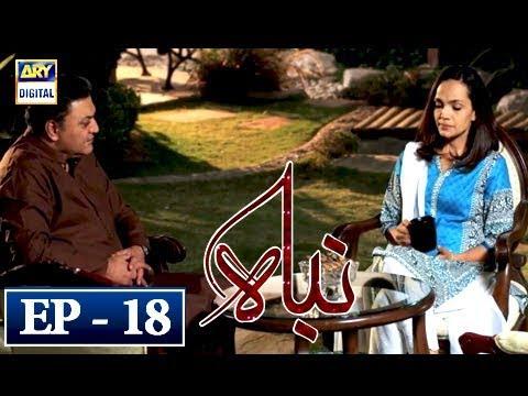 Nibah Episode 18 -3rd May 2018 - ARY Digital Drama