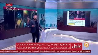 مازيكا أحمد سمير يلقن محمد الباز درس قاسي ويفضحه على الهواء مباشرة تحميل MP3