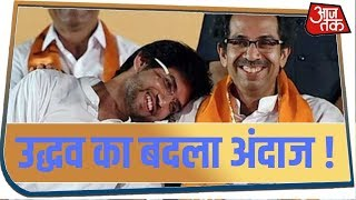 Maharashtra में राष्ट्रपति शासन के बाद बदला शिवसेना का स्वभाव, अब कह रहे हैं बीजेपी ने तोड़ा गठबंधन