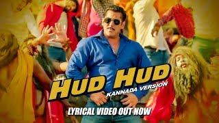 Hud Hud Lyrical Dabangg 3 Kannada Salman Khan Kichcha S