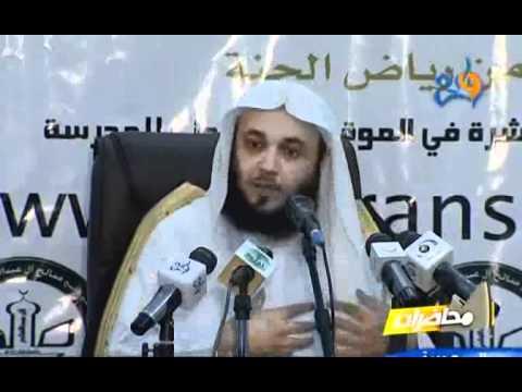 الشيخ خالد البكر & محاضرة بعنوان : مخموم القلب 3