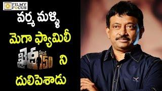 Ram Gopal Varma Trolls Khaidi No 150 Movie And Mega Family  GPSK Movie Review  Filmyfocuscom