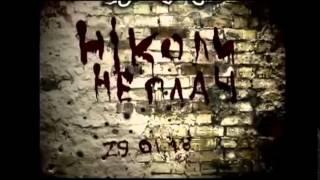 Підбірка українських патріотичних рок-композицій