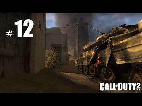 Контрнаступление (Call of Duty 2 #12)