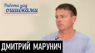 Энергобаланс эпохи Достоинства. Д.Джангиров и Д.Марунич