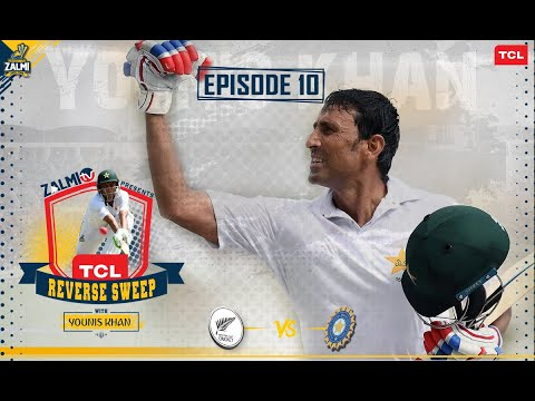 TCL Reverse Sweep with Younis Khan | 1st Semi-Final | NZ v IND | Episode 10 | Cricket World Cup 2019
