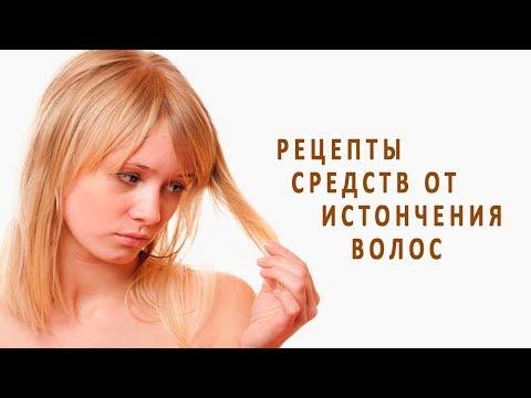 Рецепты средств для борьбы с истончением волос