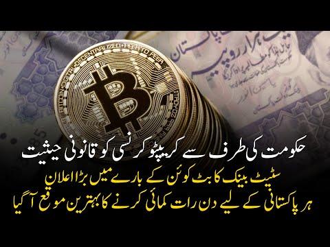 Bitcoin trader dragons den deborah