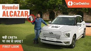 Hyundai Alcazar - More Than Just A Bigger Creta (हिंदी) | Camouflage Drive | CarDekho.com
