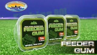 Фидерная резина амортизатор feeder gum browning