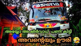 Mvd new law to remove all basstube (jbl) and led lights on tourist bus 2018
