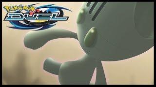 Elgyem  - (Pokémon) - IS TAKE AWAY BROKEN | ELGYEM/BEHEEYEM SHOWCASE | OP LUNALA | POKEMON DUEL