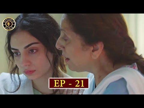 Balaa Episode 21 - T