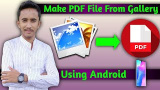 How to Make PDF of Photos in Android | How to Make PDF File in Mobile | Image se PDF Kaise Banaye