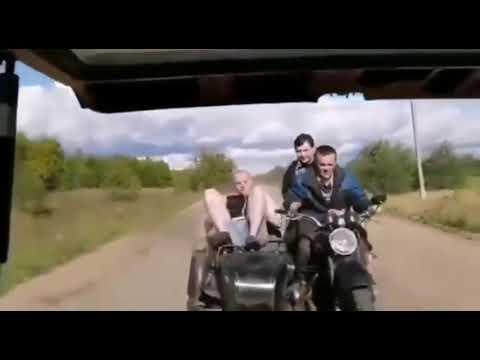 Итс май лайф на мотоцикле