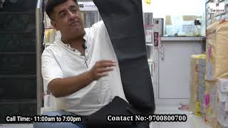 Branded Quality Cotton Trousers(Non Denim Pant Variety)Formal Wear By Bajson Shirts