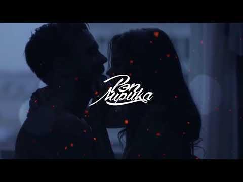 DJ ROLAN Feat. PANDA ROCK - Две Стихии, Премьера 2019