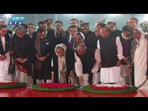 বিনম্র শদ্ধায় ভাষা শহীদদের শ্রদ্ধা করছে জাতি || ETV News