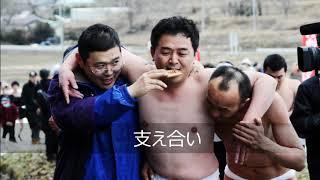 長徳寺蘇民祭2019PV