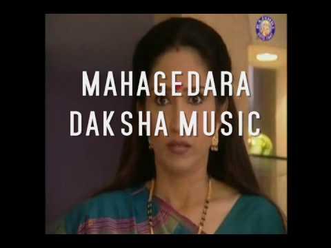 daksha music ara ra ra.wmv mp3 yukle - Mahni.Biz