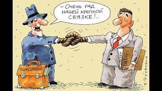 Украина! Политика воровства от министра Павла Петренко 1-часть.