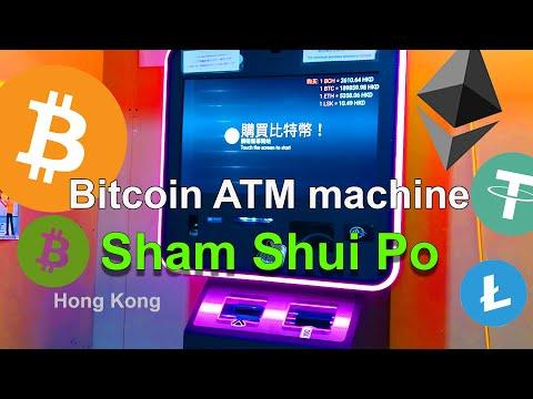 Tradestation bitcoin futures