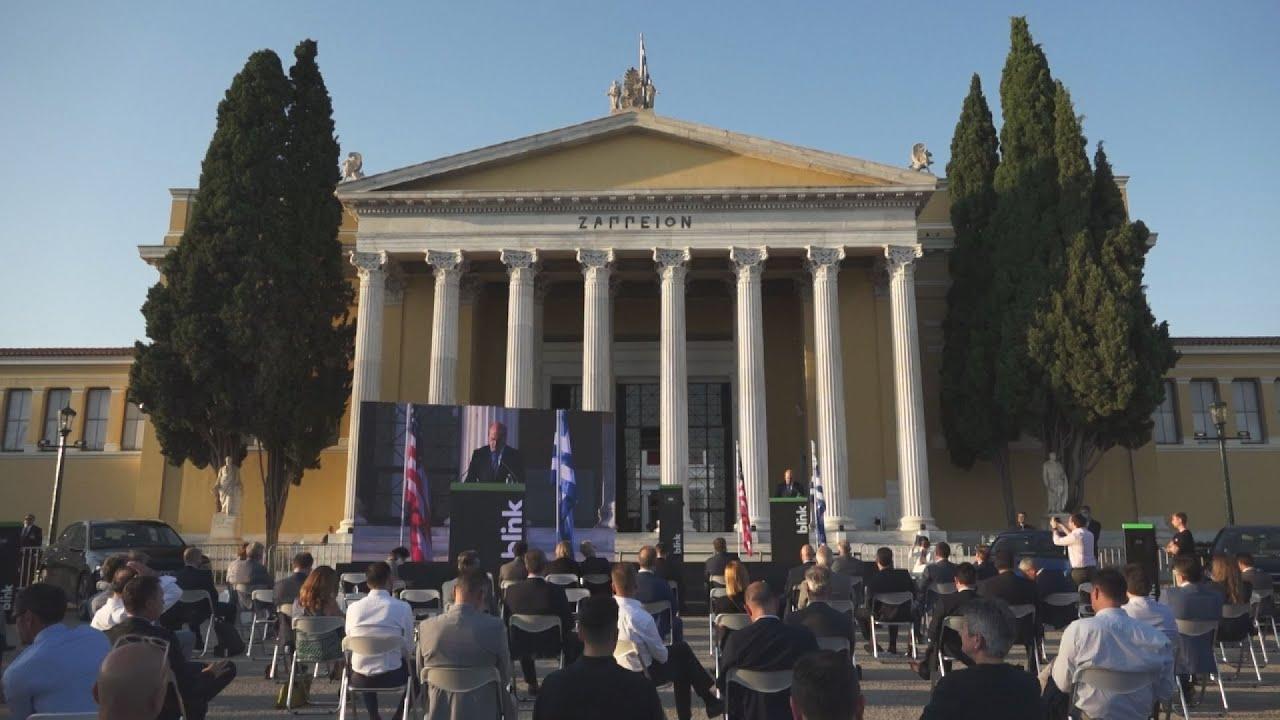 Eκδήλωση της εταιρίας  BLINK Charging Hellas για την ηλεκτροκίνηση