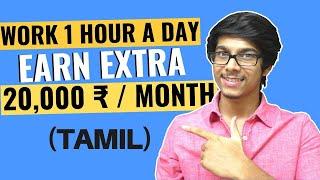 Earn an EXTRA 20,000₹ A Month | Part Time Jobs | Make Money Online | D Entrepreneur